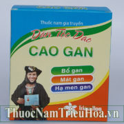 Cao Gan Triệu Hòa
